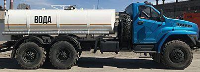 Автоцистерны для питьевой воды