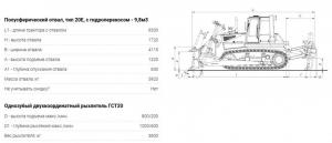 Бульдозер ТМ10 ГСТ20 Поколение 2